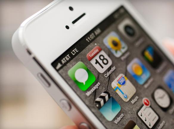 Как сделать задержку на айфоне